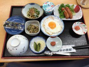 ビジネス用朝食1